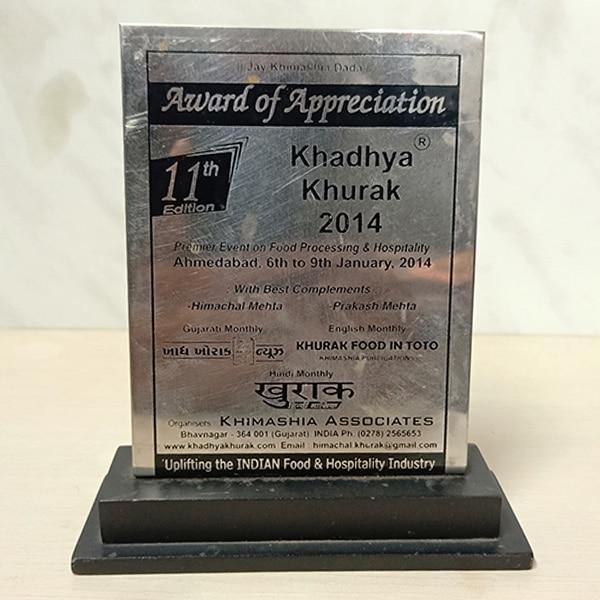 certificate-2014
